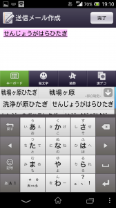 Screenshot_2014-04-17-19-10-45