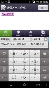 Screenshot_2014-04-17-19-10-54