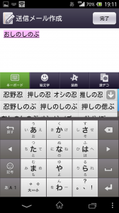 Screenshot_2014-04-17-19-11-52