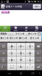 Screenshot_2014-04-17-19-12-13