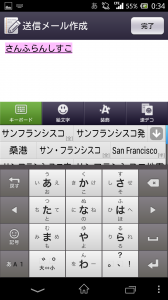Screenshot_2014-04-18-00-34-12